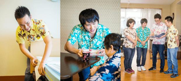 社会福祉法人征峯会 特別養護老人ホームしらとり|スタッフ